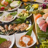 SAKURA 天神店のおすすめ料理2