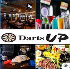 UP 市ヶ谷店 ダーツ Darts アップの写真