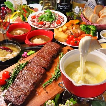リトルカリオカ LITTLE CARIOCA リトカリ 名古屋駅前店のおすすめ料理1