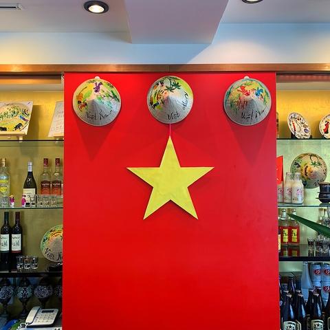 ベトナム料理 ノンラー