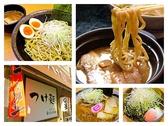 つけ麺 渡辺 江坂・西中島・新大阪・十三のグルメ