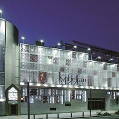 A resturangel Kobekan 神戸館 錦通店の外観2