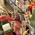料理メニュー写真● 朝〆旬魚~魚串~5本盛り合わせ ●