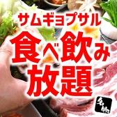 東京 赤い屋台 新宿店のおすすめ料理2