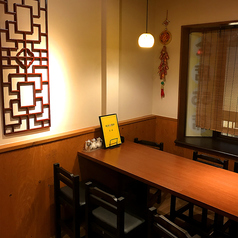 餃子酒家 大船店の雰囲気1