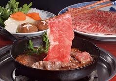 料理メニュー写真【松】すきやき(野菜、ご飯、玉子、香物付)