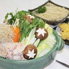 和風旅館 扇松園のおすすめ料理1