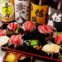 お富さん 横浜のおすすめ料理1
