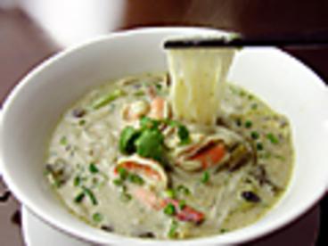 GreeN 四ツ谷のおすすめ料理1