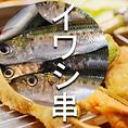 合格やの変わりダネ3 【イワシ串】(新鮮なイワシを串揚げに☆)