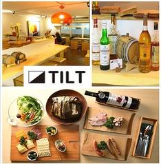 Cafe&Bar TILT labの写真