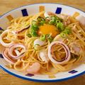 料理メニュー写真明太カルボナーラ