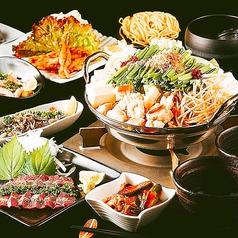 九州料理 もつ鍋 焼き鳥 焼きの地鶏屋 船橋店のおすすめ料理1