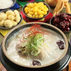 料理メニュー写真参鶏湯 ~サムゲタン~  半羽/一羽