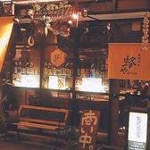 鉄焼酒房 蜂ヤ 中新地店の雰囲気3
