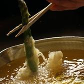 粋な居酒屋 あいよ 札幌駅 北口店のおすすめ料理3