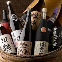 焼酎・日本酒・カクテル…お酒も豊富にご用意!