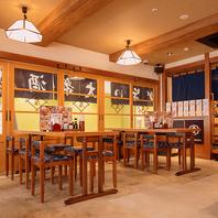 団体様のご予約も大歓迎★ゆったり宴会部屋ございます。