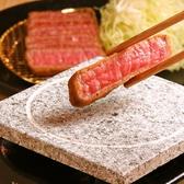 牛かつ なかざきのおすすめ料理2