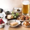 農家ごはん つかだ食堂 武蔵小杉南口店のおすすめポイント2