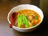 East Orangeのおすすめ料理3
