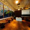 マノア アロハテーブル MANOA AlohaTableのおすすめポイント2