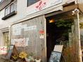 千代田駅から徒歩7分◎駐車場も5台分ご用意しております