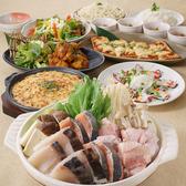 魚鮮水産 新横浜店の写真