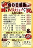 上野太昌園 上野本店のおすすめポイント2