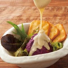 料理メニュー写真むらさきいものポテトサラダ