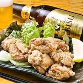 メン屋 ちっきんのおすすめ料理2