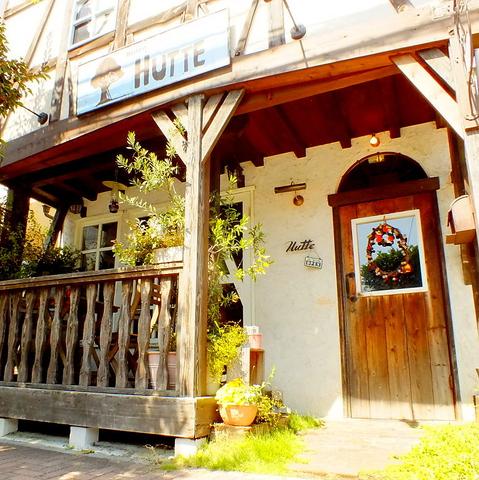 大船大人気フレンチ居酒屋!いつ誰と来ても楽しめる、ワインとフレンチが美味しいお店