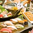 【おもろはうすのこだわり2】とにかく鮮度にこだわった海鮮料理。日本全国からその季節の旨いものだけを集め、妥協を許さないラインナップに納得していただけるはず。