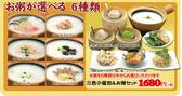 小籠包・お粥 鵬天閣 酒家のおすすめ料理2
