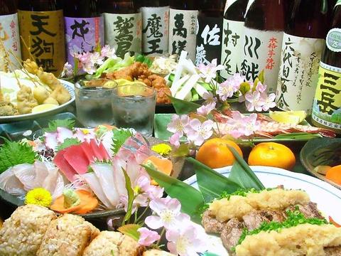 Maruki image