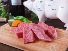 下曽根焼肉 タンカラテイルのおすすめ料理3