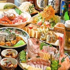お魚 はな乃 ココウォーク店のおすすめ料理1