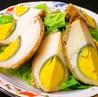 韓国家庭料理 唐辛子 三交イン四日市駅前のおすすめポイント1