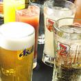 【毎日お得!ビール&ハイボール190円】毎日開催ハッピーアワー!19時までは生ビール&強炭酸ハイボールがなんと190円!!何杯飲んでもこの価格♪少し早めの待ち合わせなどでも大活躍です。