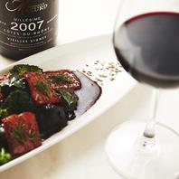 お料理にぴったりのワインをご紹介します!