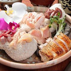 鶏家 六角鶏 堺東駅前店のおすすめ料理1