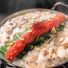 浜松ちょうちん酒場のおすすめ料理1