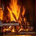 地元食材を使った薪火料理