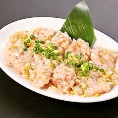 料理メニュー写真上ミノ(塩)