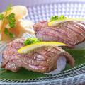 料理メニュー写真炙り熟成牛タン握り寿司 一貫