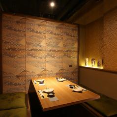 【個室】ゆったりとお寛ぎ頂ける落ち着いた雰囲気の個室です。2名様から最大70名様まで可能の掘りごたつ飲み会・接待・会社宴会に・・・。