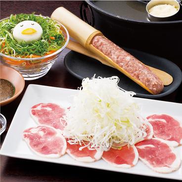 温野菜 田富リバーサイド店のおすすめ料理1