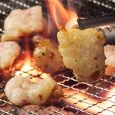 塩ホルモン けむり 原宿店のおすすめ料理3