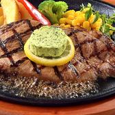 中野グリル 中野マルイ店のおすすめ料理3