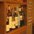 鶏料理に合うワインを世界各国から取り揃えております。